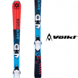 뵐클스키 1718 VOLKL Junior Racetiger 3Motion RED + 4.5 VMotion Jr. R 어린이스키