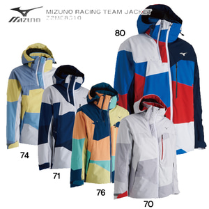 1819 미즈노스키복 RACING TEAM JACKET