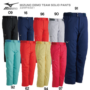 1819 미즈노스키복 DEMO TEAM SOLID PANT