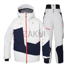 스키복 1718 PHENIX SPRAY INSULATION SKI WEAR SET WT