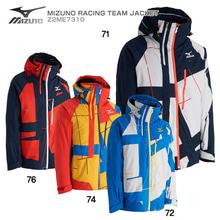 1718 미즈노스키복 RACING TEAM JACKET